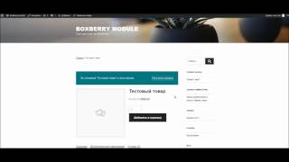 видео Бесплатные WordPress плагины — июнь 2016