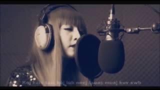 Paj Yi Lauj 罗娜依 - Yuav Ua Cas Hais 要怎么说 MV