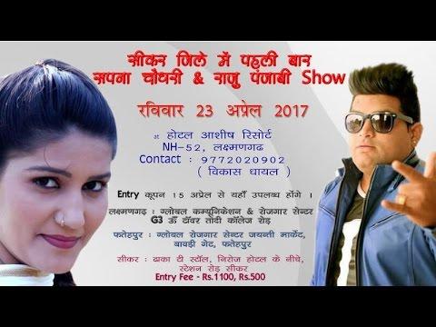 SAPNA CHOUDHARY & RAJU PUNJABI COMMING IN LAXMANGARH ON 23/04/2017