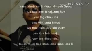 Xab thoj new song 2017 Haus khob no rau koj