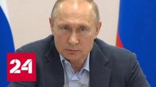 Мутко доложил Путину о происходящем в Иркутской области - Россия 24