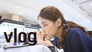 [현영] 롯백 헤라 직원의 평범VLOG 💄