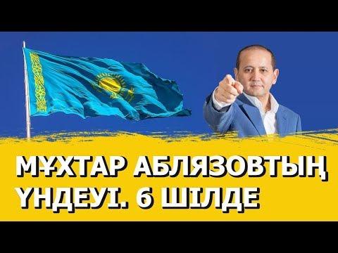 Youtube канале федерации хоккея россии