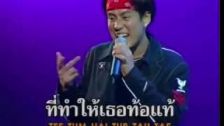 Bird Thongchai concert(2003) : Turn of Memories