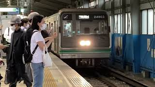 Osaka Metro中央線24系3編成学研奈良登美ヶ丘行き発着発車シーン
