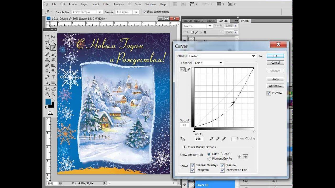 Как сделать новогодние открытки в фотошопе