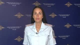 видео Ст. 223 УК РФ