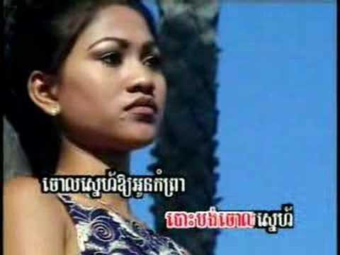 Jenda Oun Cham