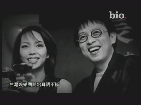 BIO人物傳記頻道:張惠妹 (Biography®:A-Mei)