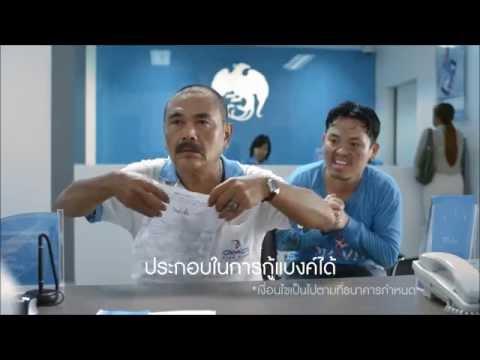 สินเชื่อ sSME กรุงไทยเอาใจไซส์เล็ก