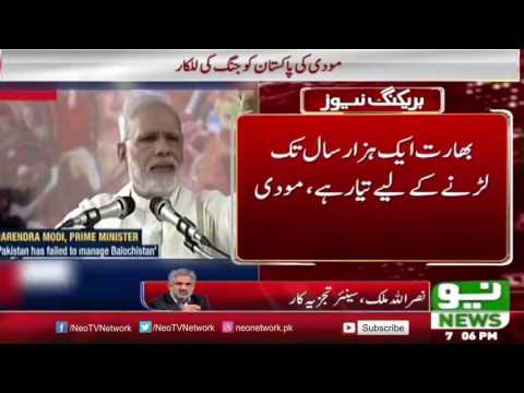 Narendra Modi Gone Mad | Modi Speech Against Pakistan | Pakistani Media On India