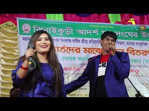 দিনাজপুরে নায়িকাকে  ভাজ করে দিলেন চিকন আলী I Chikon Ali new stage show 2020 I ha du du