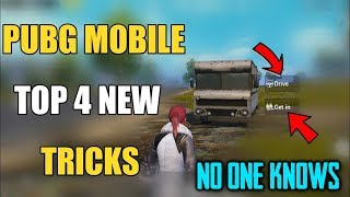 ONLY 0.5% PEOPLE KNOW ABOUT THIS TRICKS AND TIPS ! PUBG MOBILE NEW TRICKS ! PUBG MOBILE TIPS TRICKS