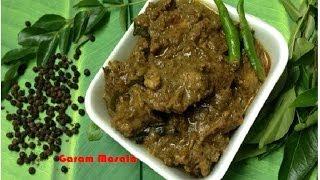 Pepper Chicken Curry / Kurumulaku Chicken Curry Kerala Style