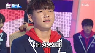 [HOT]  Study and rap well ,언더 나인틴 20181110