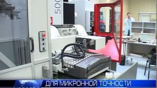 2014.05.07 В цехе автоматики «ИСС» идёт техническое переоснащение(, 2014-05-08T08:26:13.000Z)