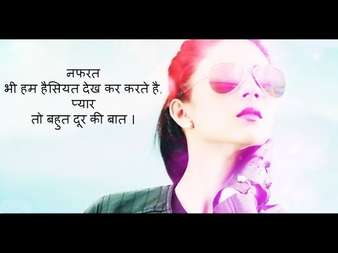 Attitude Status For Girl In Hindi Whatsapp Status