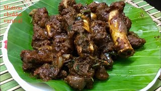 Spicy Mutton Fry