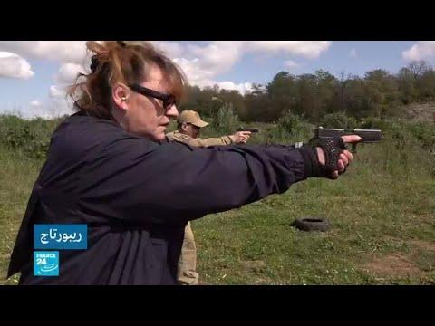 إيطاليون يتسلحون ويتدربون على إطلاق النار للدفاع عن النفس!!  - نشر قبل 56 دقيقة