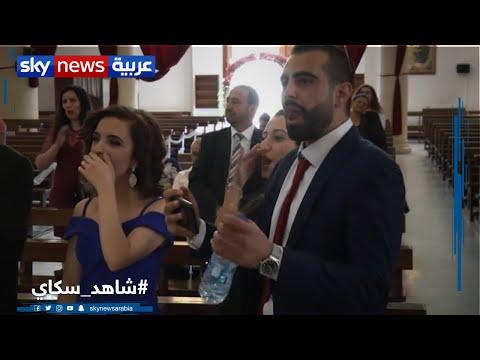 الأردن.. وباء كورونا يفرض إيقاعه الخاص على أفراح الأردنيين | #من_هناك  - نشر قبل 10 ساعة