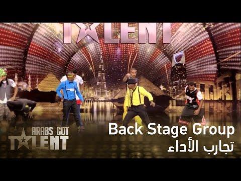 Arabs Got Talent - Back Stage Group - الموسم الثالث - تجارب الأداء
