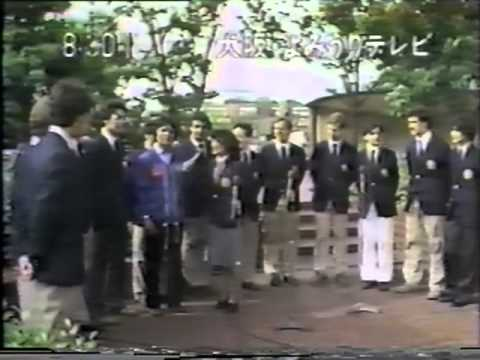 Yale Whiffenpoofs of 1982 Concert in Japan, Part 7 of 7 - bonus clip