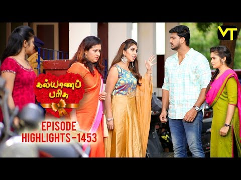 Kalyanaparisu Tamil Serial Episode 1453 Highlights on Vision Time. Let's know the new twist in the life of  Kalyana Parisu ft. Arnav, srithika, SathyaPriya, Vanitha Krishna Chandiran, Androos Jesudas, Metti Oli Shanthi, Issac varkees, Mona Bethra, Karthick Harshitha, Birla Bose, Kavya Varshini in lead roles. Direction by AP Rajenthiran  Stay tuned for more at: http://bit.ly/SubscribeVT  You can also find our shows at: http://bit.ly/YuppTVVisionTime    Like Us on:  https://www.facebook.com/visiontimeindia
