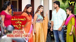KalyanaParisu 2 Episode 1453 Highlights   Sun TV Tamil Serials   Vision Time