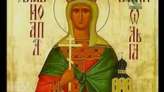 265(1)  Выбор Веры князем Владимиром и крещение Руси