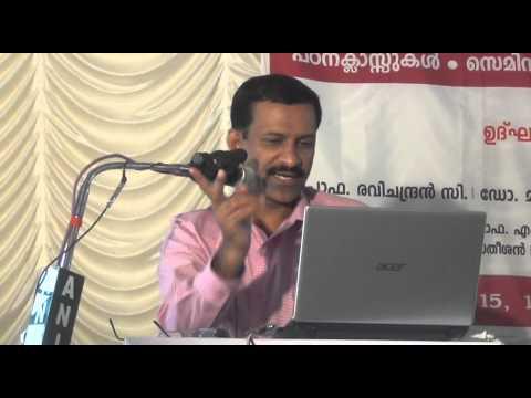 Black Magic in Kerala (കേരളീയ മന്ത്രവാദം) Malayalam By Manoj Komath