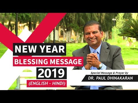 New Year 2019 Blessing Message | Promise Message (English - Hindi) | Dr. Paul Dhinakaran