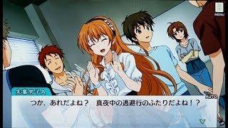 ゴールデンタイムVivid Memories 04(香子/リンダ100点) 岡千波 検索動画 30