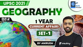 UPSC 2021 Current Affairs Crash Course   Geography Set-1 by Anirudh in Hindi #UPSC #IAS