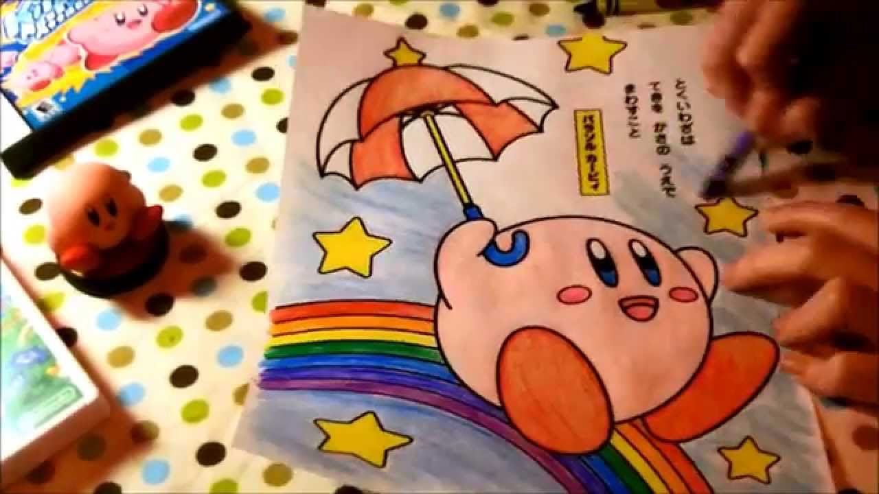Coloring pages kirby - Coloring Kirby Time Lapse Coloring Page