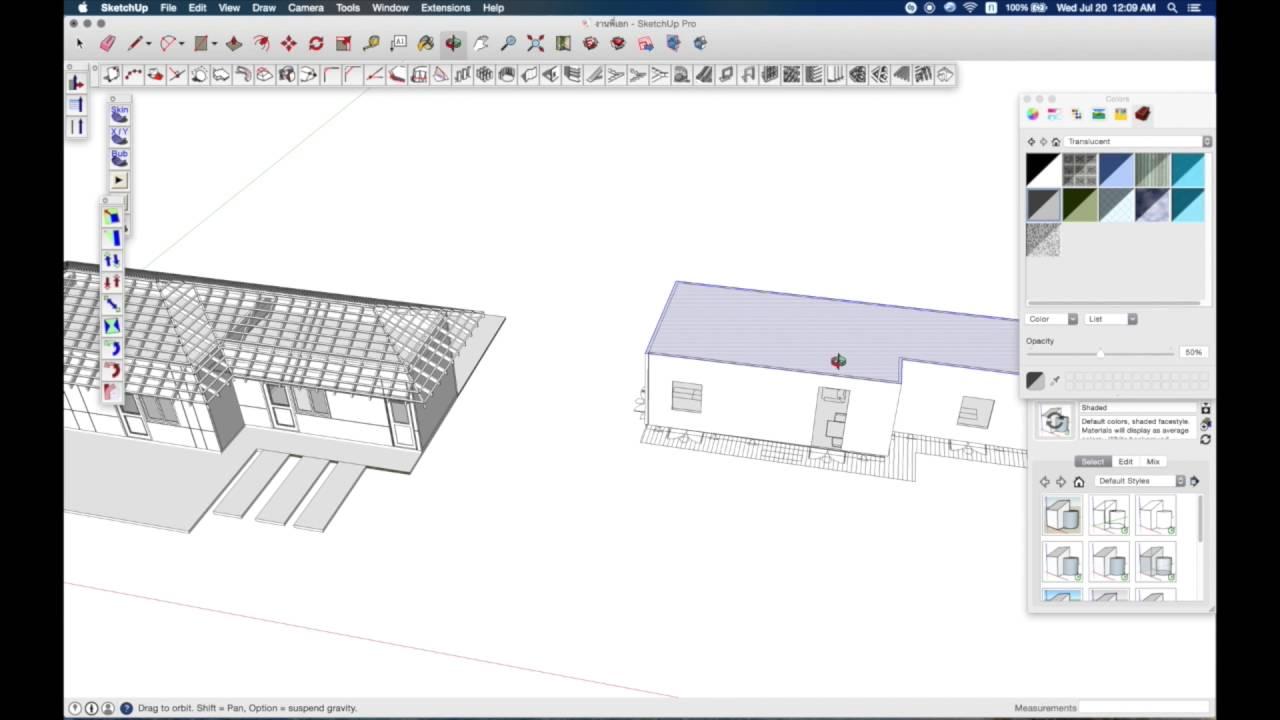 VDO) 5 SketchUp Extensions แรก สุดเจ๋ง ที่ต้องรู้ โดย Sattawat