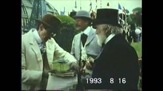 TDL ビジョナリアム Visionarium  1993 08 16