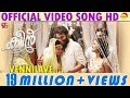 watch he video of Vennilave Official Song | Queen | Dijo Jose Antony | Jakes Bejoy | Arabian Dreams Entertainment