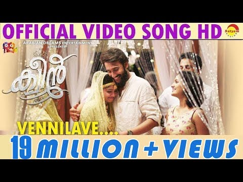 Vennilave Official Video Song HD | Queen Malayalam Movie 2018 | Dijo Jose Antony | Jakes Bejoy