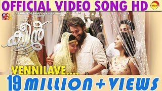 Vennilave Official Song HD | Queen Malayalam Movie 2018 | Dijo Jose Antony | Jakes Bejoy