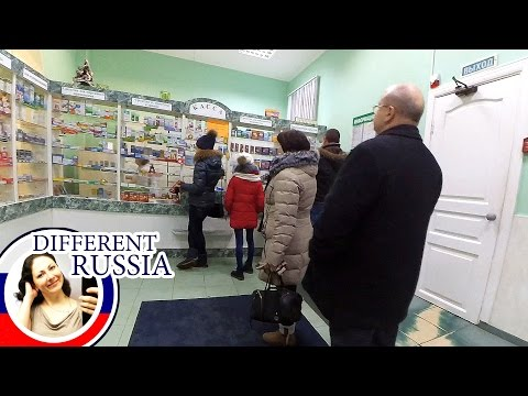 Inside Real Russian Pharmacy. How Much Is Doctor's Home Visit?