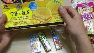 Большая посылка с едой из Японии!! 1.5кг вкусняшек))