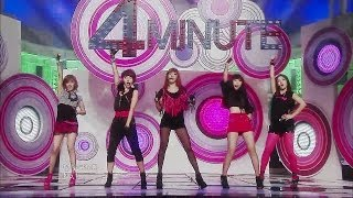【TVPP】4MINUTE - For MUZIK + MUZIK, 포미닛 - 인트로 + 뮤직 @ Comeb...