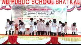 har dam allah allah kar action song byali public school aps bhatkal