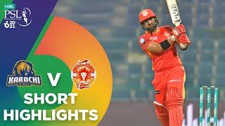 Short Highlights | Karachi Kings vs Islamabad United | Match 22 | HBL PSL 6 | MG2T