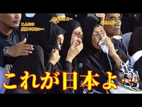 【海外の反応】日本の空港のある光景を紹介する動画が話題に!! 日本の完璧な技術と高い意識を持ったスタッフに世界から絶賛の声!! 海外「他の国には真似できないよ…」【動画のカンヅメ】