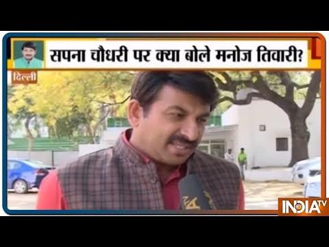Exclusive: Manoj Tiwari - Rahul और Priyanka Gandhi में नेतृत्व को लेकर झगड़ा है