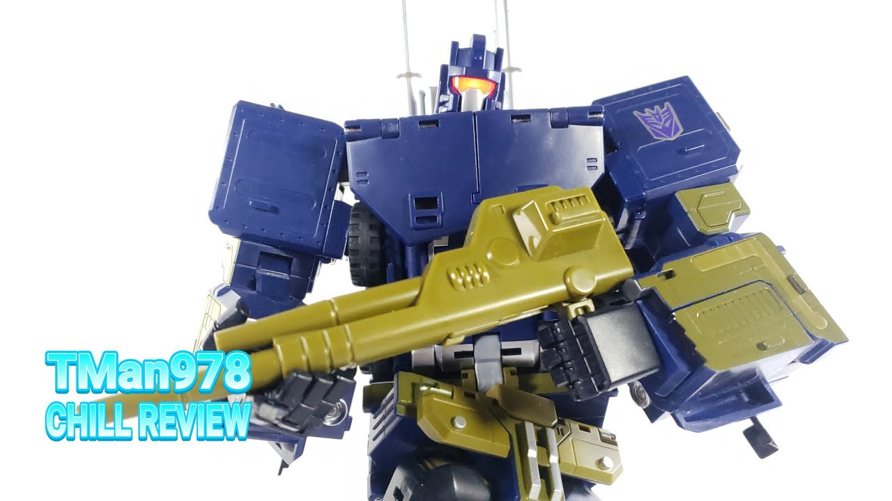 Ocular Max PS-14 Incursus CHILL REVIEW