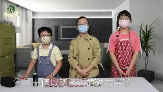 Publication Date: 2021-08-18 | Video Title: 王庭晞 戴安妮 葉浩德 - 佛教林金殿紀念小學