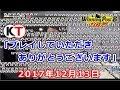 (株)コーエーテクモがうんこちゃんのウィポ放送みて感動してる話【2017/12/13】