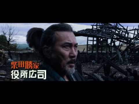 大河ドラマ「真田丸」が大ヒット中!喜劇の申し子・三谷幸喜のおすすめ映画作品